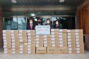 경남한의사회, 경남노인회에 한약 기증
