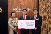 박병천 원장, '아너 소사이어티' 회원 가입