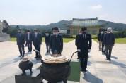 27일 대전현충원 방문, 순국선열 참배