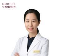 누베베 미병연구소 김은주 연구원, 과학기술 우수논문상 '수상'